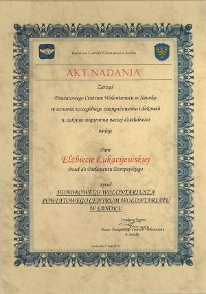 akt_honorowy_wolontariusz_2011